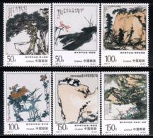 China P.R. 1997 Mi# 2786-2791 ** MNH - Paintings By Pan Tianshou - 1949 - ... Volksrepubliek