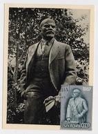 CARTE MAXIMUM CM Card USSR RUSSIA Lenin October Revolution Kiev Ukraine - 1923-1991 UdSSR