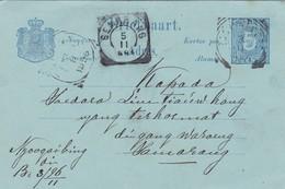 INDONESIA POSTCARD ENVELOPE, CIRCULATED FROM SEMARANG IN 1896 -LILHU - Indonésie