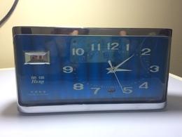 REVEIL HERO VINTAGE CHINA- CADRAN BLEU + CHROME+ ALARME+DATE- REVEIL QUI FONCTIONNE - Alarm Clocks