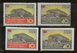 Russie 1958 N° Y&T :  2035 Et 2036 + ND. ** - 1923-1991 URSS