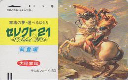 TC Ancienne JAPON / 330-7959 - PEINTURE FRANCE - DAVID - NAPOLEON - Painting JAPAN Front Bar Phonecard - 1873 - Malerei