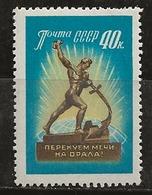 Russie 1960 N° Y&T :  2265 ** - Ongebruikt