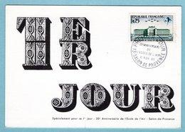 Carte Maximum  1965 - 30è Anniversaire De L'école De L'air à Salon De Provence - YT  1463 - 13 Salon De Provence - Maximum Cards