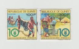 République De Guinée Lot De 2 Timbres Année 1988 Campagne Pour Une Autosuffisance Alimentaire - Guinée (1958-...)