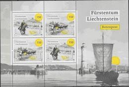 LIECHTENSTEIN, 2020, MNH, EUROPA, POSTAL ROUTES, HORSES, SHEETLET OF4v - Autres