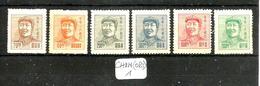 CHIN(ORI) YT 52+54/58 Neuf Sans Gomme - Ostchina 1949-50