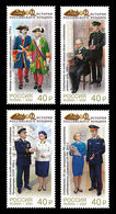 Russia 2020 Mih. 2828/31 Uniforms Of Investigative Officers MNH ** - Unused Stamps