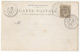 EXPOSITION UNIVERSELLE DE 1900 TYPE BLANC AVEC CACHET DE L'EXPOSITION - France