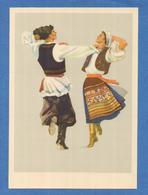 0245 Moldavian Folk Dance 1957 - Moldavie