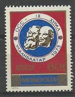 Mongolia 1973 Mi 780 MNH ( ZS9 MNG780 ) - Organisaties