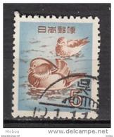 ##10, Japon, Japan, Mandarin Duck, Canard, Oiseau, Bird - 1926-89 Imperatore Hirohito (Periodo Showa)
