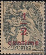 France Unmounted Mint / Never Hinged Blanc 1919 Blanc - Unused Stamps