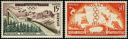 ** Monaco - 1956 - Olympic Games 1956 - Mi. 536-7 - Sommer 1956: Melbourne