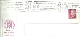 MATASELLOS 1976 BADALONA - 1931-Hoy: 2ª República - ... Juan Carlos I