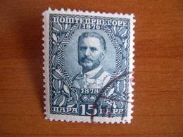 Monténégro Obl N° 92 - Montenegro