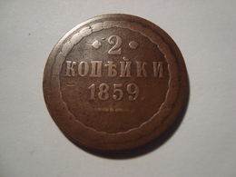 MONNAIE RUSSIE 2 KOPECKS 1859 - Rusland