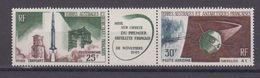 TAAF-1966.P.A N°11A** LANCEMENT DU 1er SATELLITE A HAMMAGUIR - Poste Aérienne