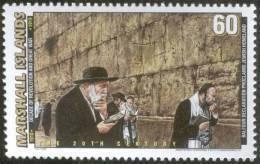 Balfour Declaration Proclaims Jewish Homeland, Western Wall Of The Old City Of Jerusalem, Judaica MNH Marshall Islands - Jewish