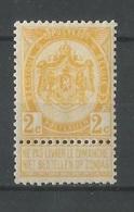 Timbres Belgique 54XX - 1893-1907 Wappen