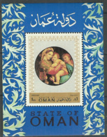 Oman 1971 Year, Mint Block Religion - Verenigde Arabische Emiraten