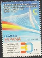 Spagna 2016 Puente Atirandato Jerusalen 1v MNH/** - 1931-Oggi: 2. Rep. - ... Juan Carlos I