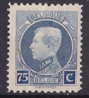Timbre Belgique   213XX   Petit Montenez - 1921-1925 Petit Montenez