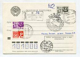 REGISTERED POSTCARD USSR 1974 200 YEARS OF ONEZHSK TRACTOR PLANT SP.POSTMARK PETROZAVODSK - 1923-1991 USSR