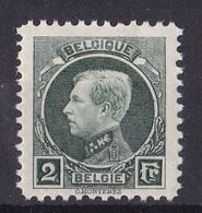 Timbre Belgique   216XX   Petit Montenez - 1921-1925 Petit Montenez