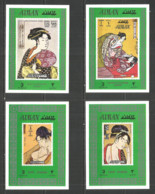 Ajman 1971 Year 4 Blocks Mint  MNH(**) Painting Japan - Ajman