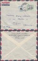 SOUDAN LETTRE DE KHARTOUM 31/10/1937 PAR AVION VERS AVIGNON  (DD) DC-6964 - Soudan (...-1951)