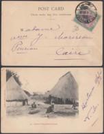 """SOUDAN CP DE KHARTOUM """"LEMBO'S VILLAGE (BAHR-EL-GAZAL)""""VERS LE CAIRE (DD) DC-6967 - Soudan (...-1951)"""