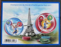 FRANCE - 2011 - F 4598 ** - CHAMPIONNATS DU MONDE D HALTEROPHILIE PARIS 2011 - France