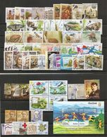 SERBIA 2016,COMPLETE YEAR,JAHRGANG,ANNO COMPLETA PLUS ADITIONAL STAMPS, ,MNH - Serbia
