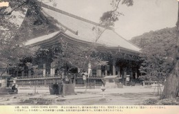 CHIOIN TEMPLE - KYOTO - Kyoto