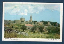 Israele / Israel 1961 -- JERUSALEM / MOUNT ZION -- VIAGGIATA /TRAVEL - Israele