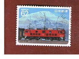 GIAPPONE  (JAPAN) - SG 2040   -   1990   ELECTRIC LOCOMOTIVES:  ED 70   - USED° - 1989-... Imperatore Akihito (Periodo Heisei)