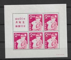 1951 MNH Japan, Mi Block 35 - 1926-89 Imperatore Hirohito (Periodo Showa)