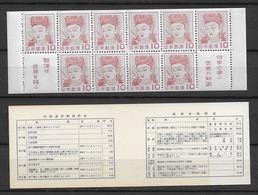 1952 MNH Japan, Mi 583 - Booklet - Neufs