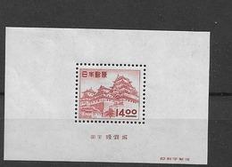 1951 MH Japan, Mi Block 36 - 1926-89 Imperatore Hirohito (Periodo Showa)