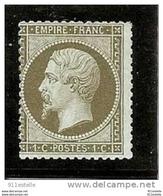 N19 1 Centime Napoleon 3  Neuf Sans Gomme ,vert Olive - 1862 Napoleon III