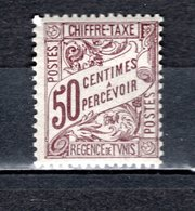 TUNISIE TAXE  N° 32     NEUF SANS CHARNIERE COTE 3.35€      TYPE DUVAL - Strafport