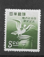 1950 MNH Japan, Mi 501 - Unused Stamps