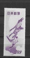 1949 MNH Japan, Mi 475 - Neufs