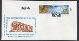 Greece FDC 2001 Europa Cept Imperf. Set From Booklet - FDC