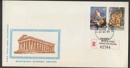 Greece FDC 1989 Europa Cept Imperf. Set From Booklet - FDC