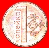 · SLOVAKIA: Belorussia (ex. The USSR, Russia) ★ 1 KOPECK 2009 MINT LUSTER! LOW START ★ NO RESERVE! - Belarus