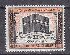 J1474 - ARABIE SAOUDITE SAUDI ARABIA Yv N°230 ** LA MECQUE - Arabie Saoudite