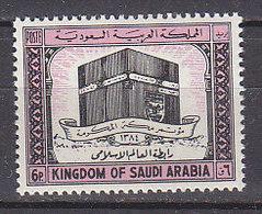 J1475 - ARABIE SAOUDITE SAUDI ARABIA Yv N°231 ** LA MECQUE - Arabie Saoudite