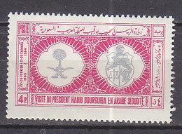 J1477 - ARABIE SAOUDITE SAUDI ARABIA Yv N°233 ** - Arabie Saoudite